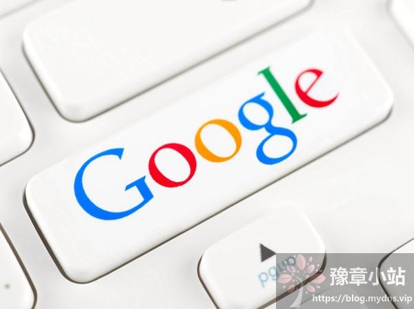谷歌1.jpg