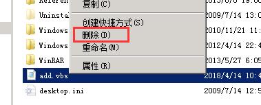 《windows服务器被黑检查及被黑后处理流程》