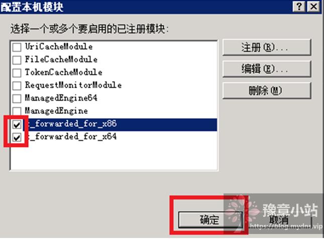 CDN、高防IP、WAF等代理服务器获取访问者真实IP