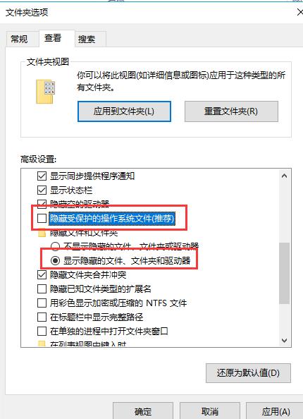 windows系统网站挂马被黑 文件属性被篡改添加了RSH特殊属性的解决办法