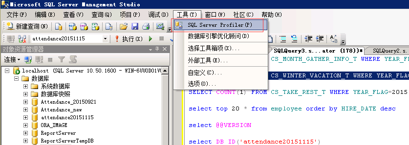 通过sqlserver2008r2自带的profiler工具观测sql语句执行的效率
