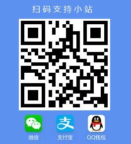 自己合成支付宝、微信、QQ三合一万能收款码