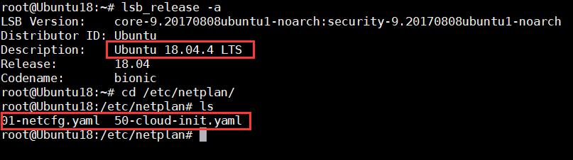 Ubuntu18.04配置IP(静态IP和动态IP)
